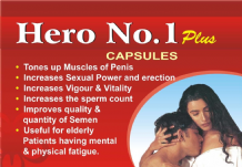 Hero No.1 Sex Capsule